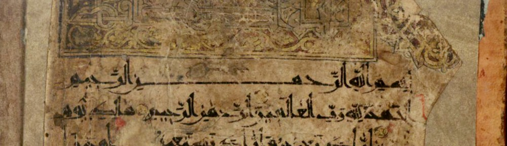 A Qur'an in Broken Cursive from the Majlis Library