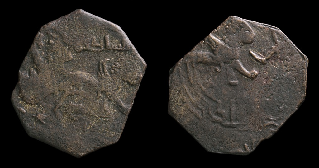 Coin from Seljuq Syria, minted in Antioch under Sultan Ridwan ibn Malikshah, ruler of Aleppo from 1095 to 1113. Aleppo became a tributary state of the crusader principality of Antioch in 1111. Obverse and reverse depict a winged lion or sphinx. Above, the word Sultan. BMC 2011.17.438